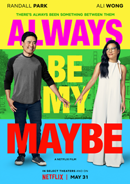 poster_for_always_be_my_maybe